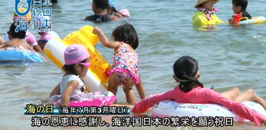 和歌山県-A04-s01