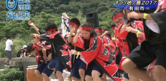 和歌山県-A05-s01