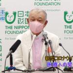 和歌山県-A05-新型コロナ対策に緊急支援 日本財団 海と日本プロジェクトin和歌山県 2020 #05.mp4.00_00_04_05.静止画001