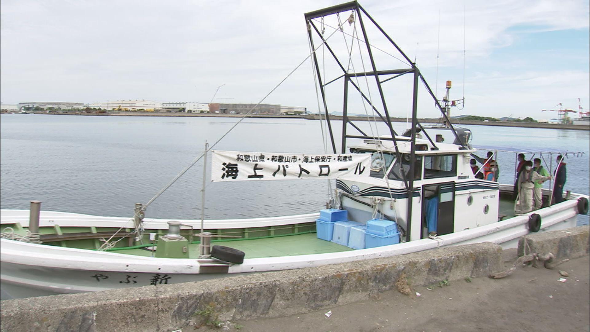 不法投棄防止海上パトロール写真02