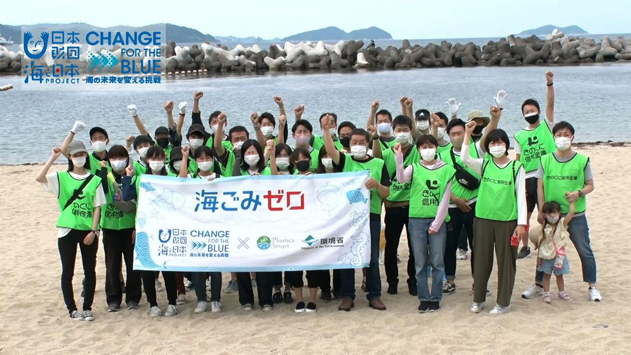 和歌山県-A02-s01